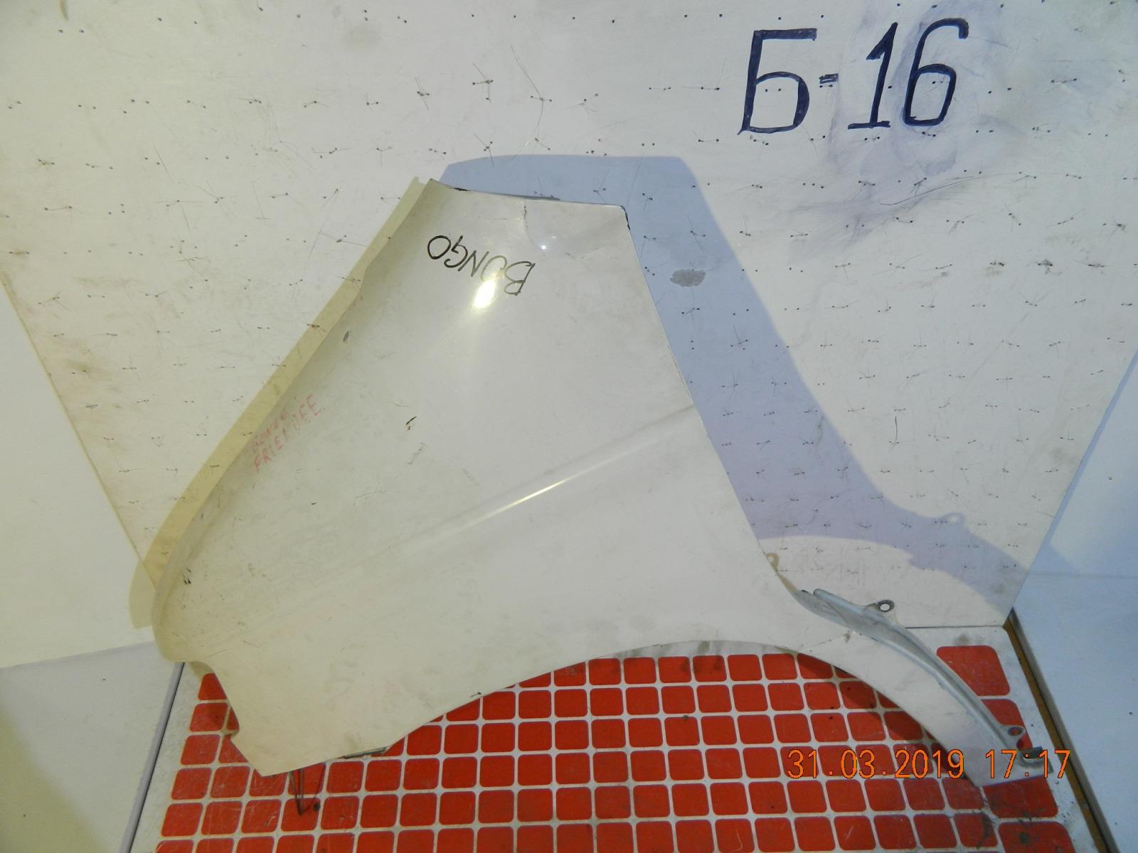Крыло Mazda Bongo переднее (б/у)