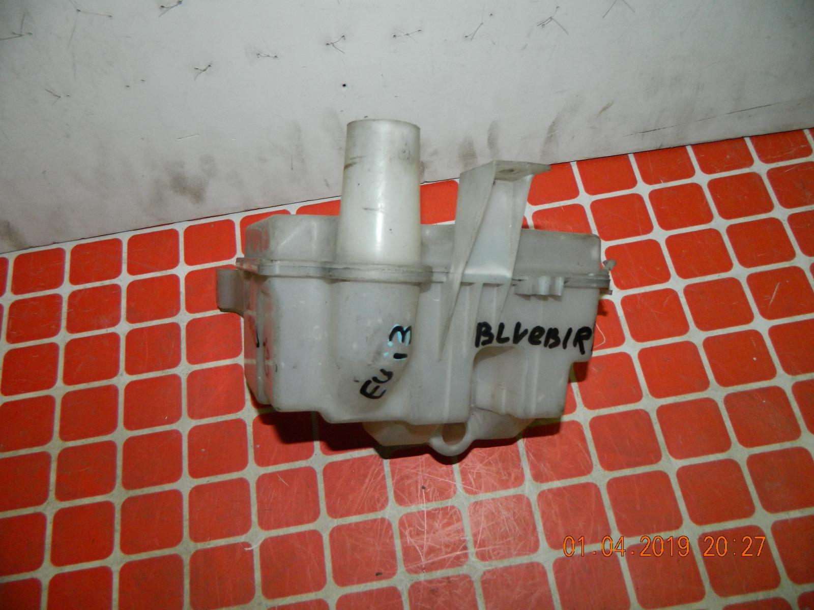 Бачок омывателя Nissan Bluebird HU13 (б/у)