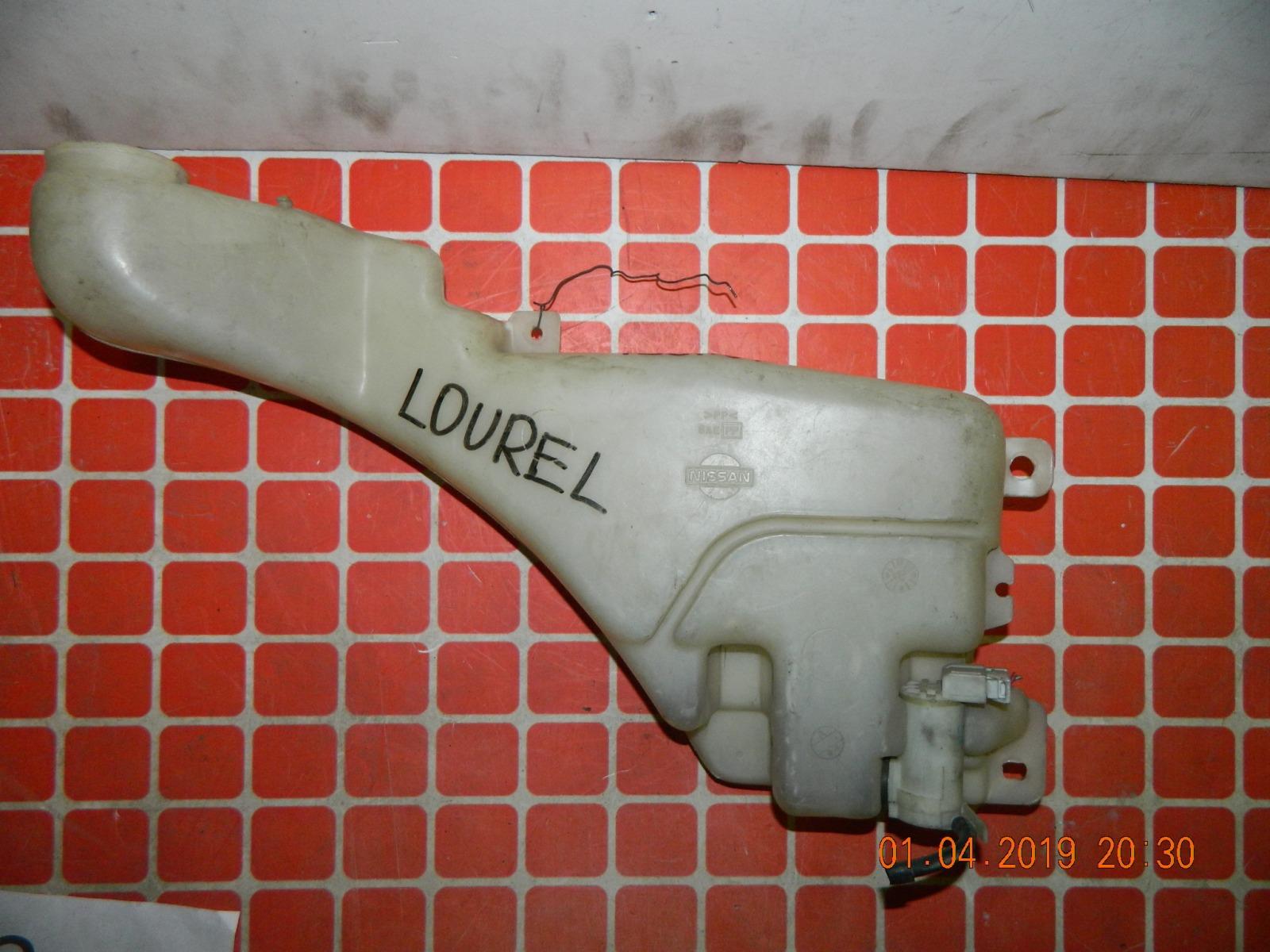 Бачок омывателя Nissan Laurel (б/у)