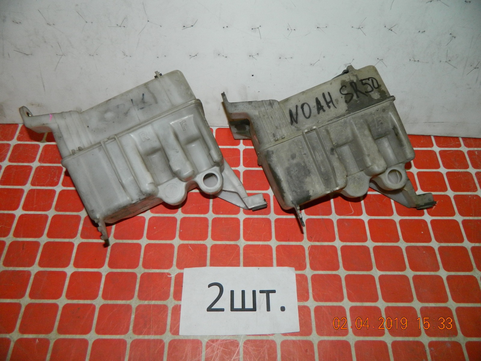 Бачок омывателя Toyota Lite Ace Noah CR50 (б/у)