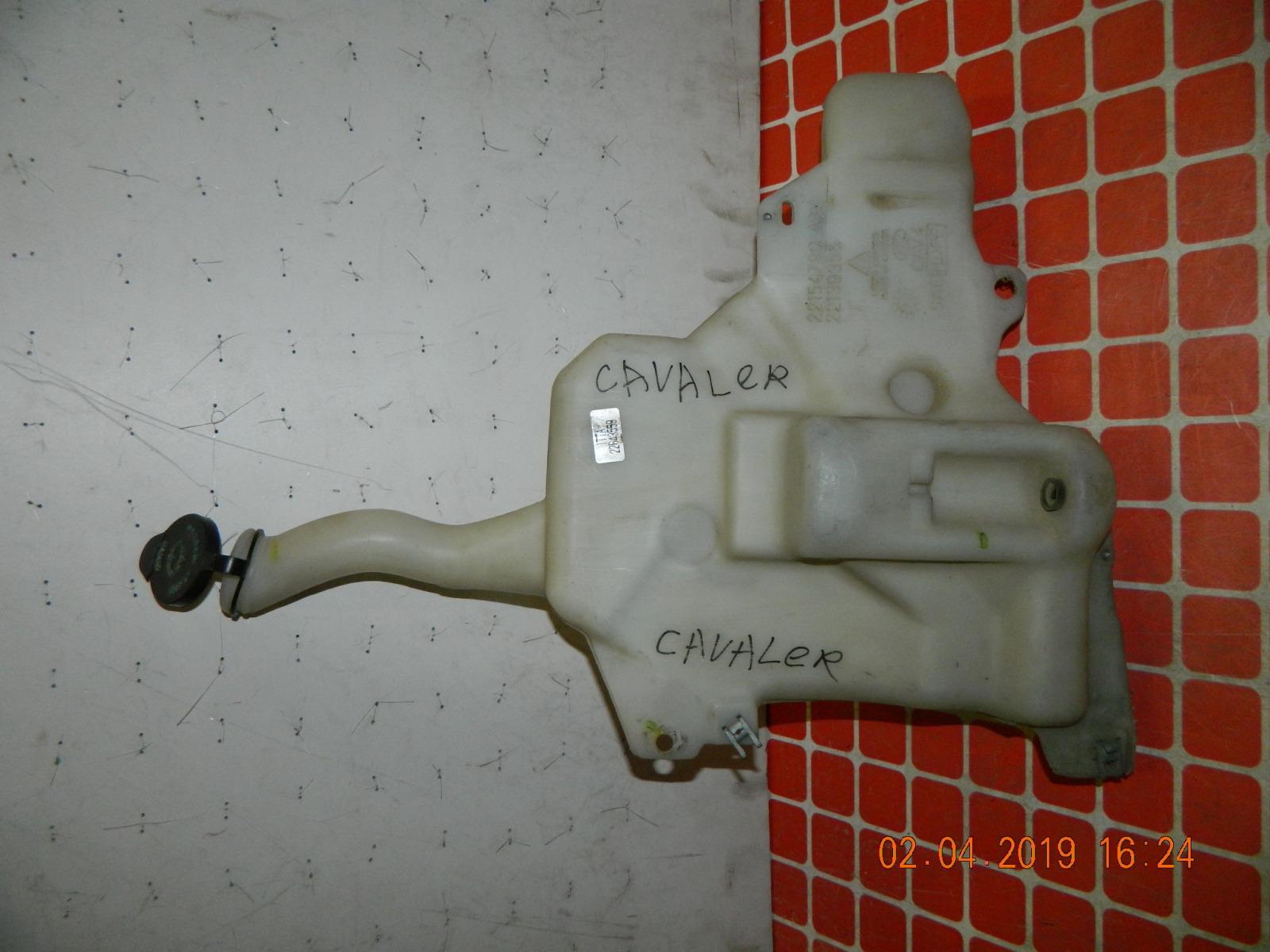 Бачок омывателя Toyota Cavalier T2 (б/у)