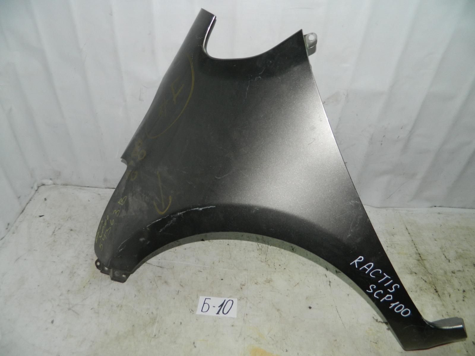 Крыло Toyota Ractis NCP100 переднее левое (б/у)