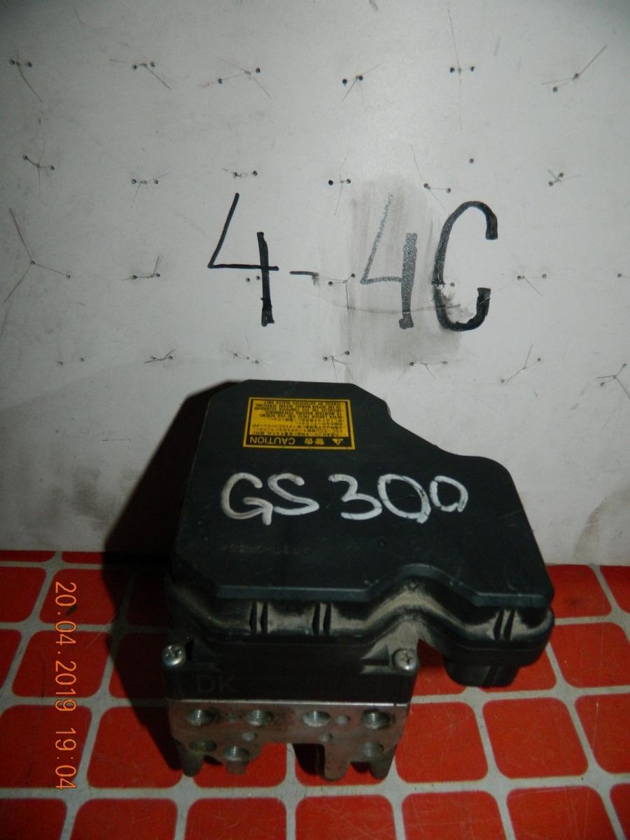 Блок abs Lexus Gs350 (б/у)