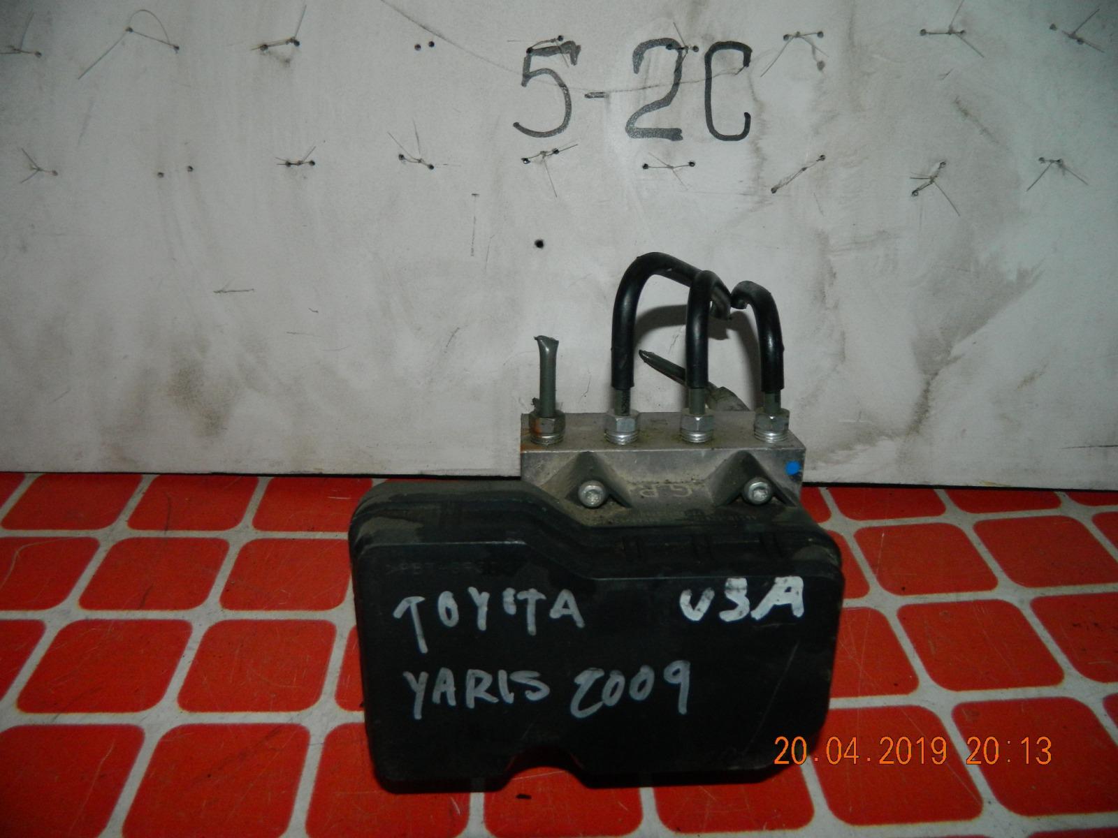 Блок abs Toyota Yaris NCP90 (б/у)