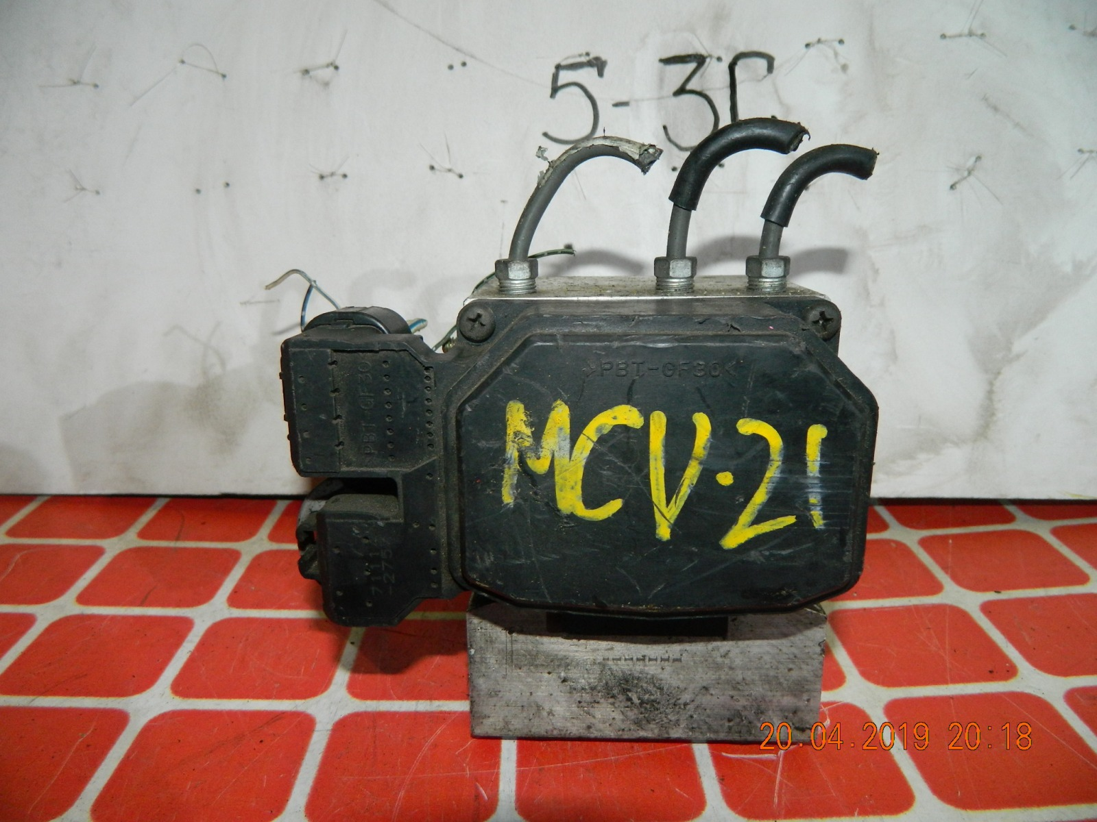 Блок abs Toyota Camry Gracia MCV21 (б/у)