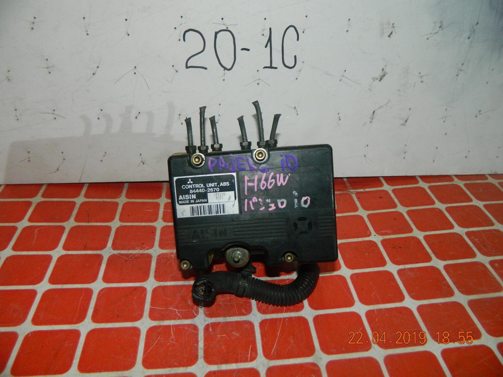 Блок abs Mitsubishi Pajero Io H66W (б/у)