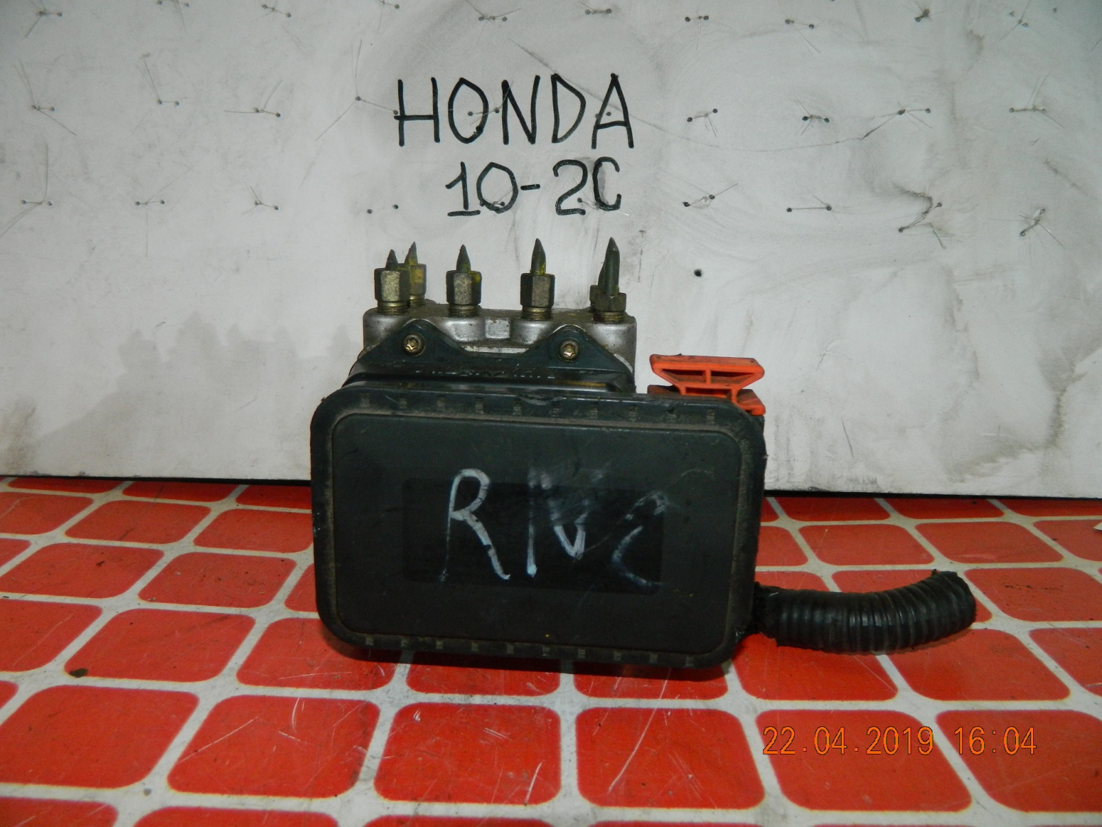 Блок abs Honda Stream RN2 (б/у)