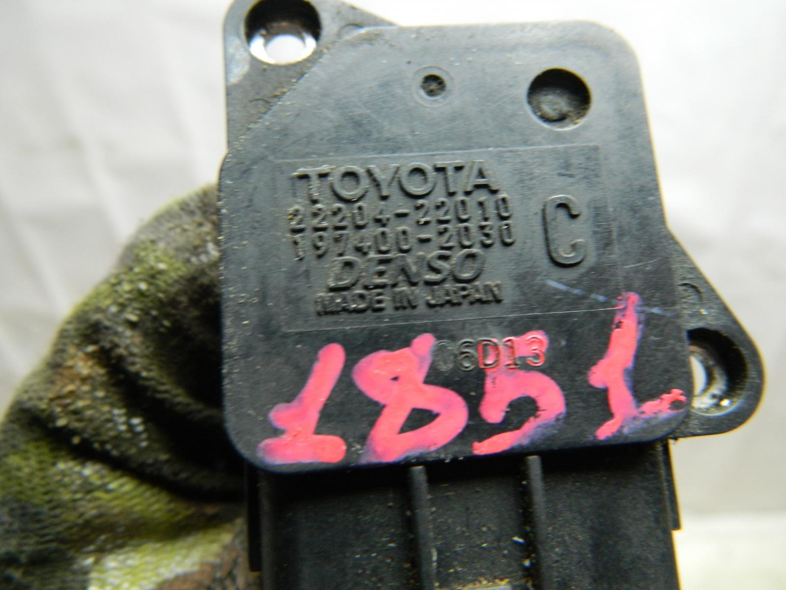 Датчик расхода воздуха Toyota Corolla NZE121 1NZFE (б/у)