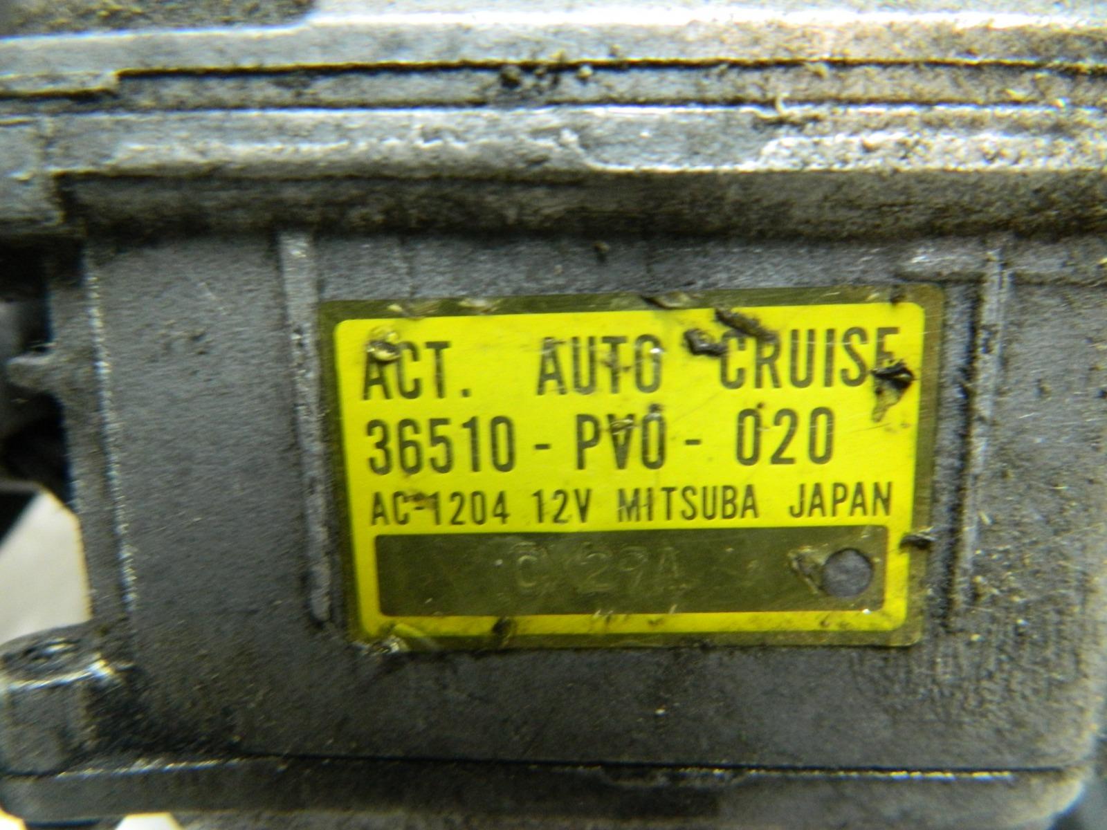 Блок круиз-контроля Honda Accord Inspire CB5 G20A (б/у)
