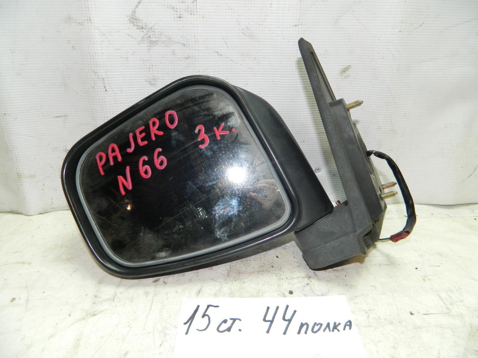 Зеркало Mitsubishi Pajero Io H66W переднее левое (б/у)