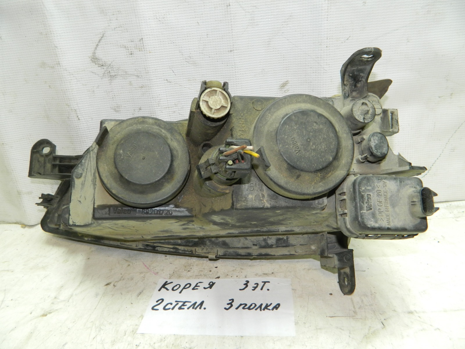 Фара Opel Vectra передняя правая (б/у)