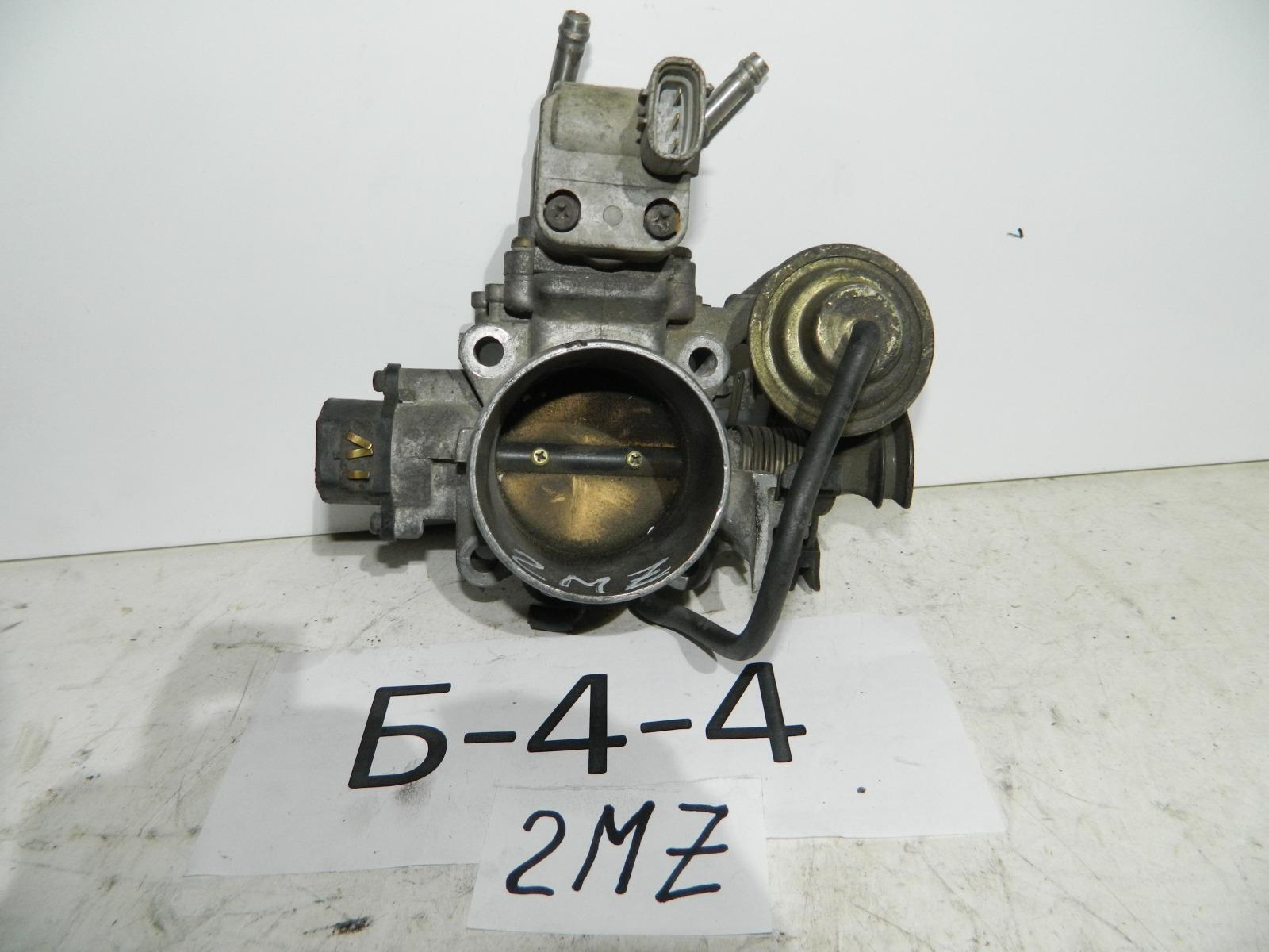 Дроссельная заслонка Toyota Mark Ii Wagon Qualis MCV25 2MZ-FE (б/у)
