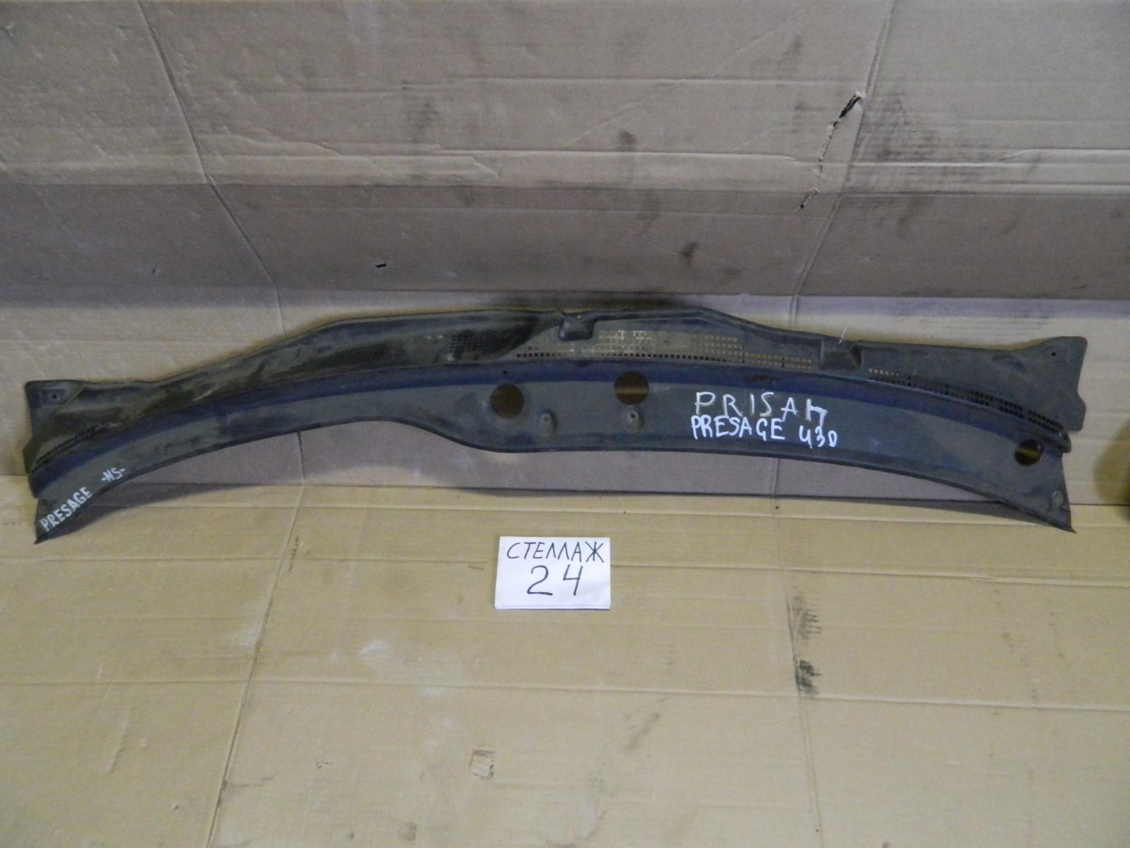 Жабо Nissan Presage U30 (б/у)