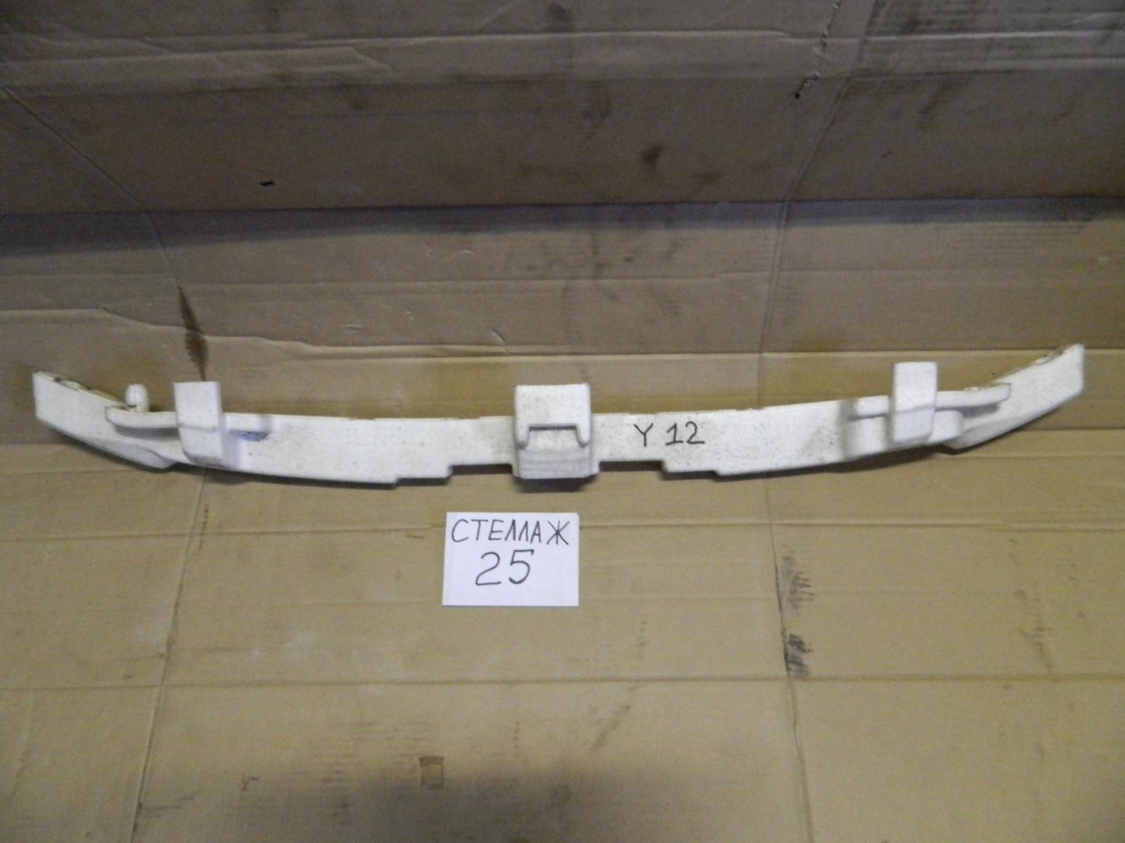 Наполнитель переднего бампера Nissan Wingroad Y12 (б/у)