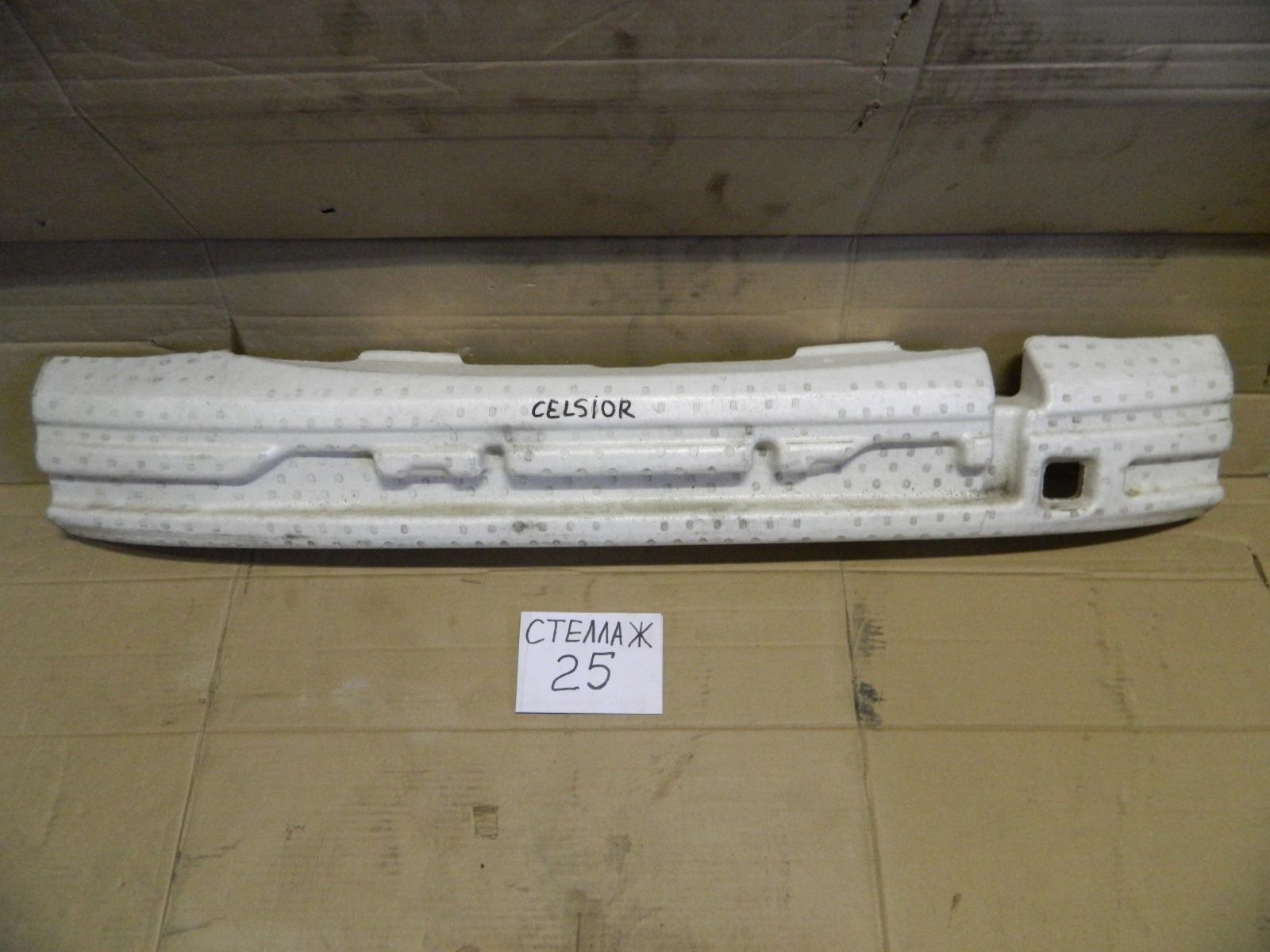 Наполнитель переднего бампера Toyota Celsior UCF11 (б/у)