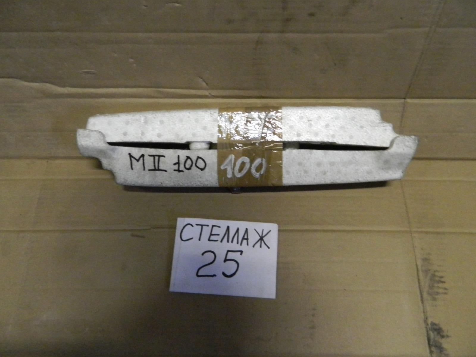 Наполнитель переднего бампера Toyota Mark Ii GX100 (б/у)