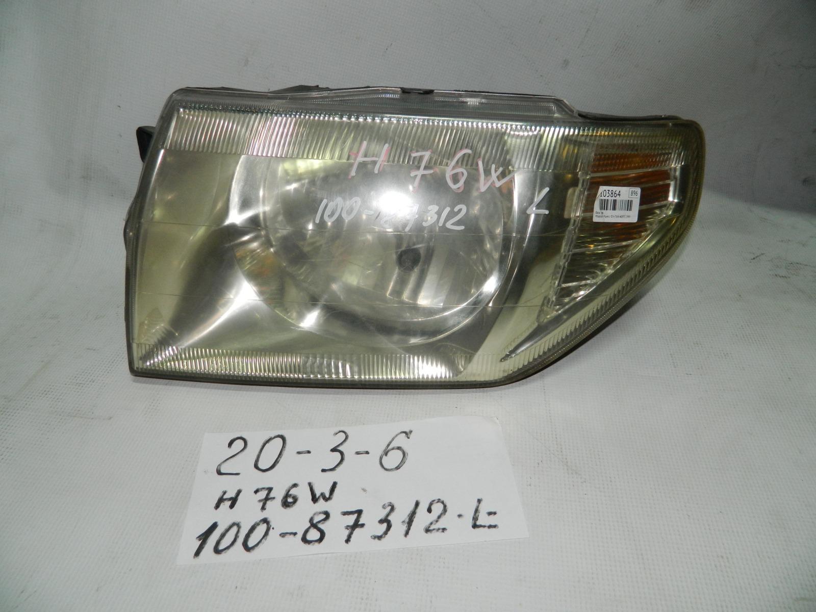 Фара Mitsubishi Pajero Io H67W передняя левая (б/у)