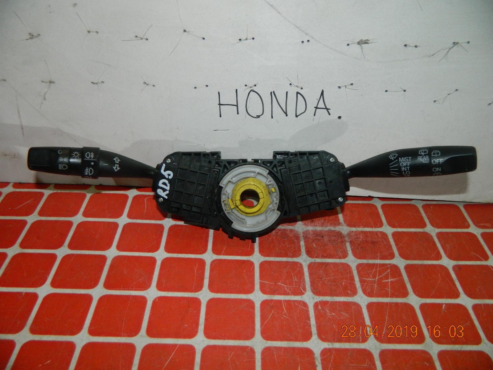 Переключатель поворотов Honda Cr-V RD5 (б/у)