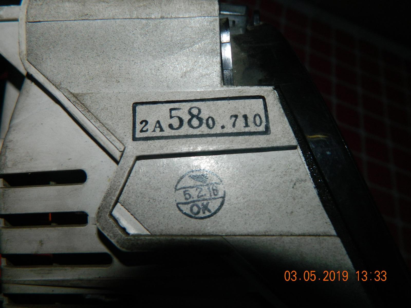Панель приборов Toyota Auris (б/у)