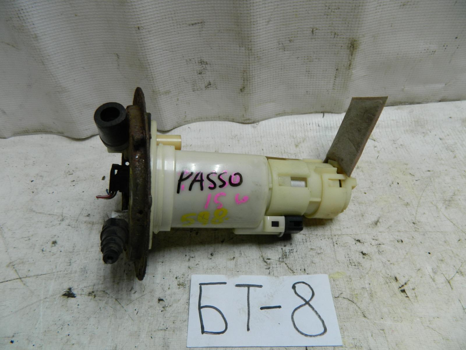 Топливный насос Toyota Passo KGC10 (б/у)