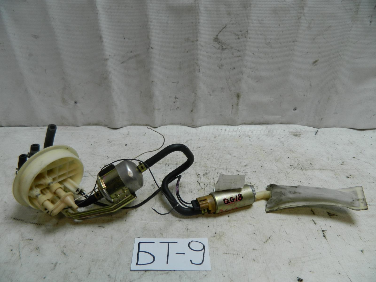 Топливный насос Nissan Bluebird Sylphy QG10 QG18 DE (б/у)