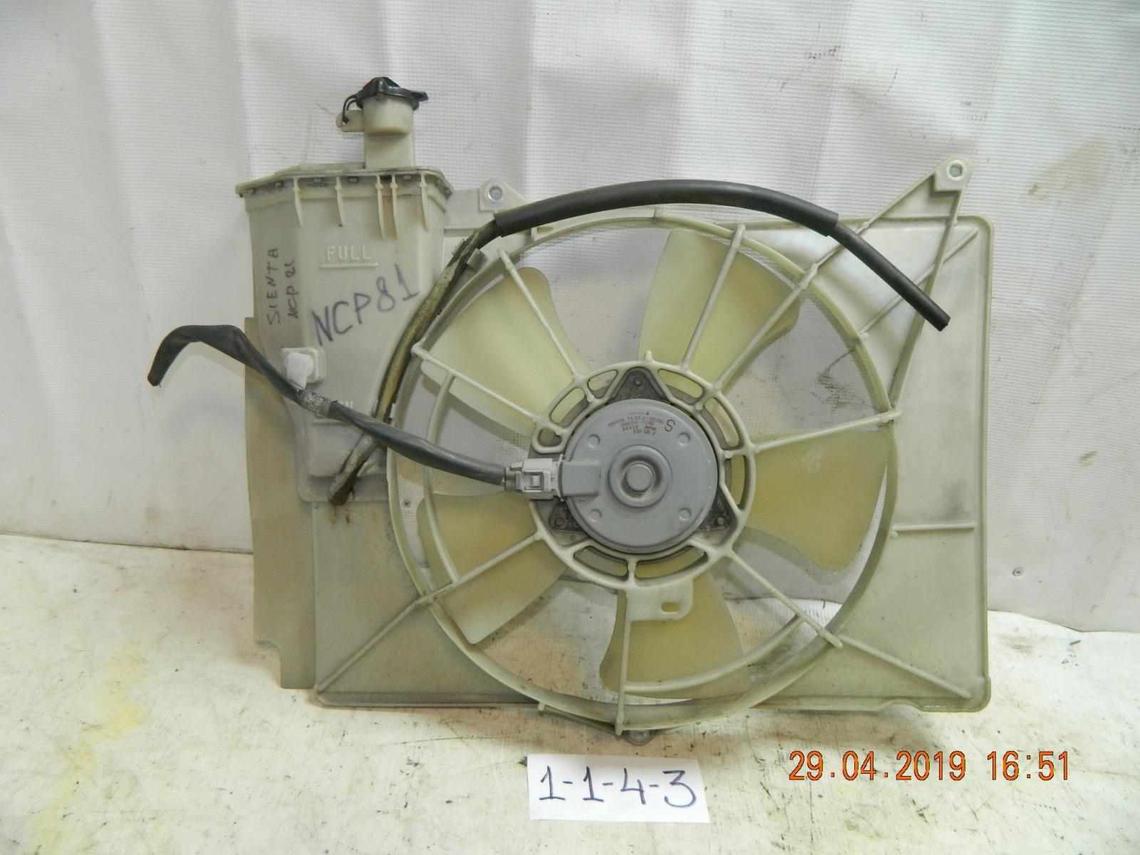 Диффузор радиатора Toyota Sienta NCP81 (б/у)