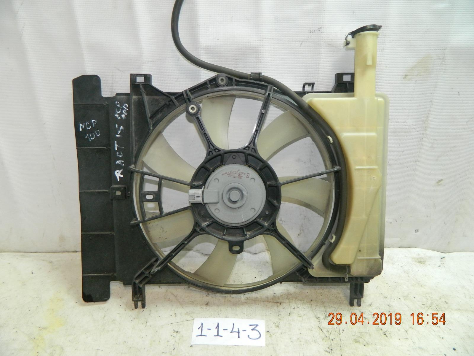 Диффузор радиатора Toyota Ractis NCP100 (б/у)
