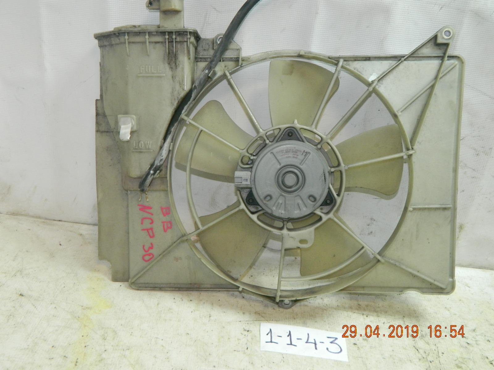Диффузор радиатора Toyota Bb NCP30 (б/у)