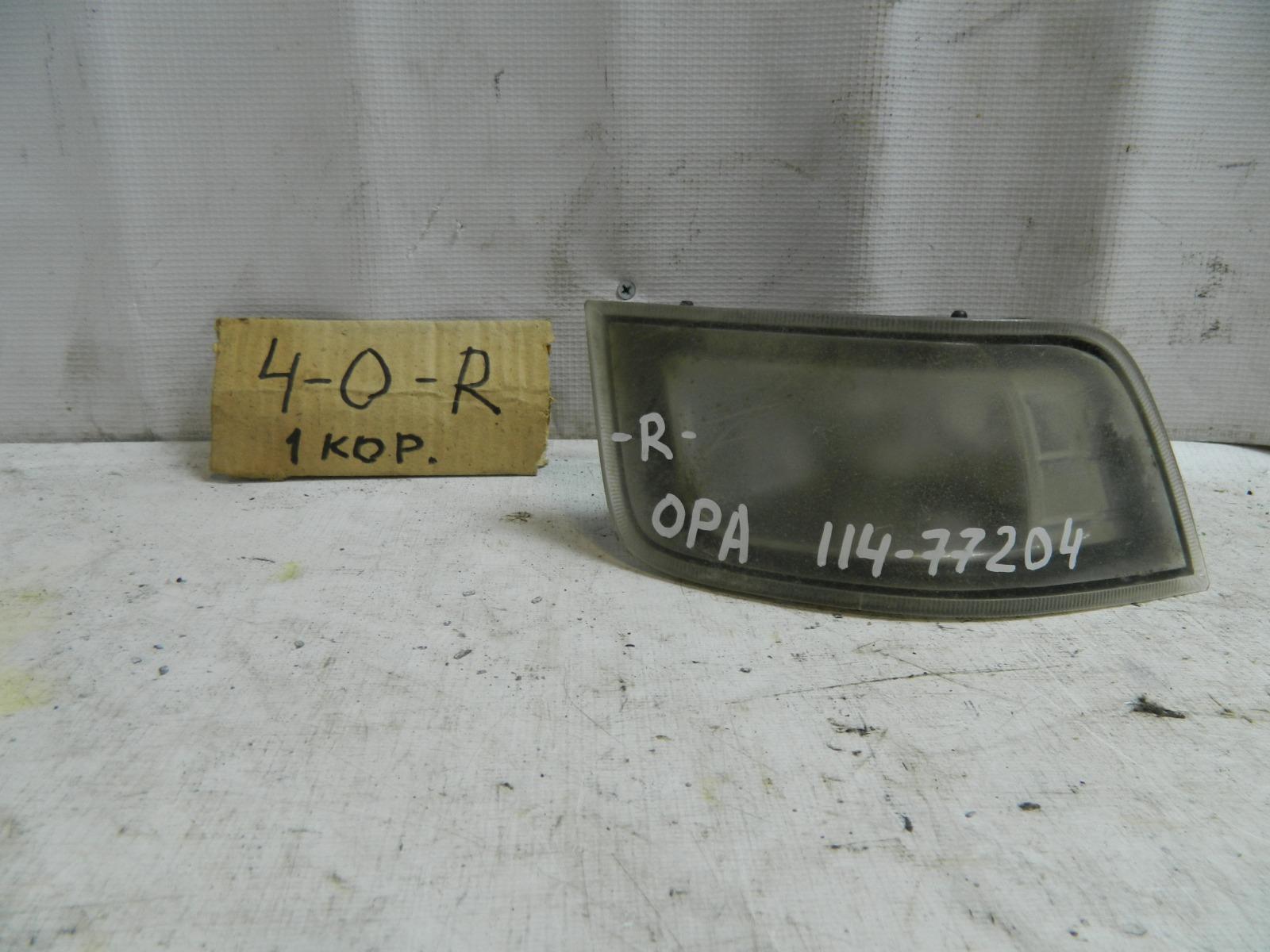 Фара противотуманная Toyota Opa ACT10 (б/у)