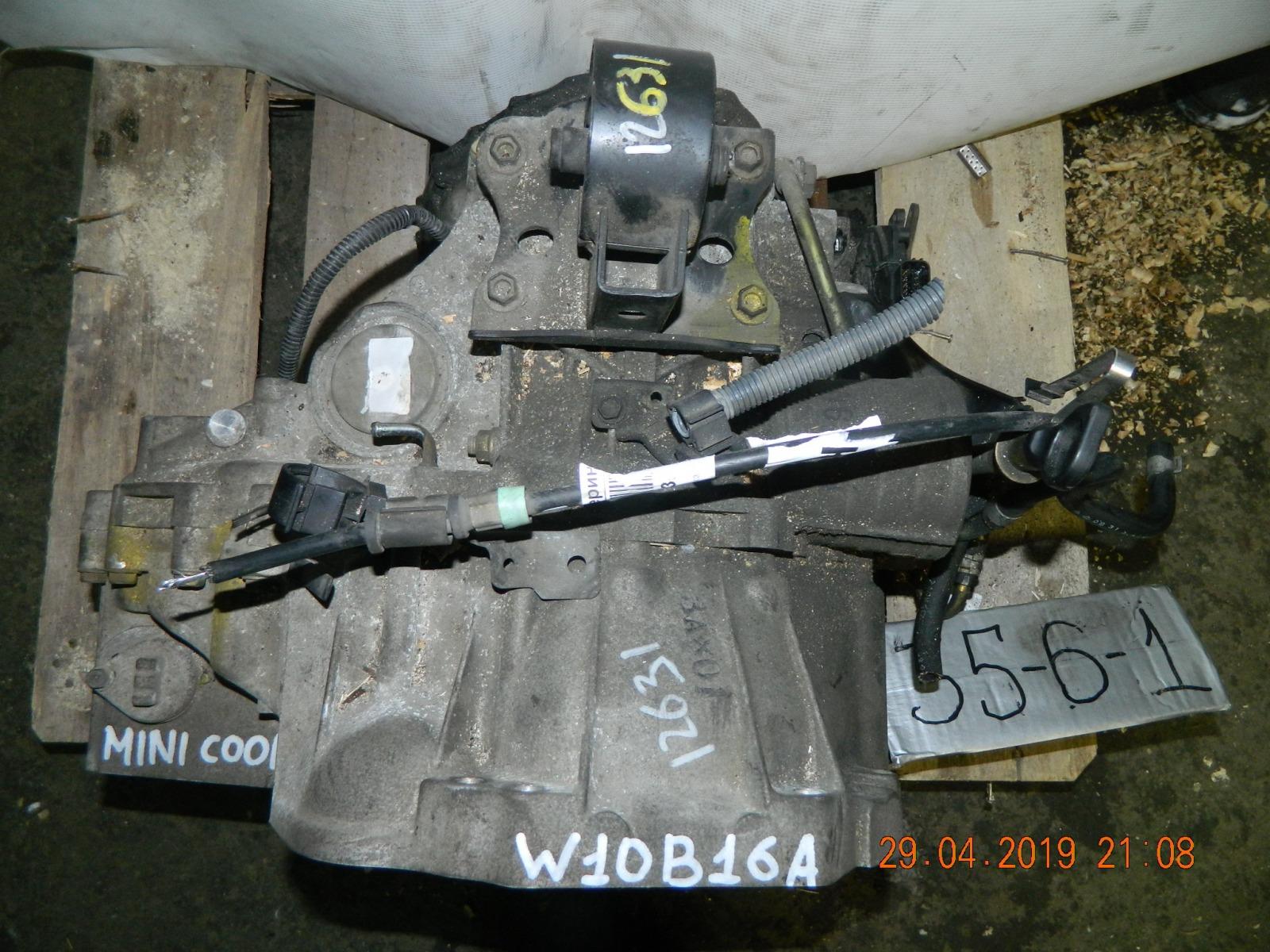 Акпп Bmw Mini Cooper R50 W10 (б/у)