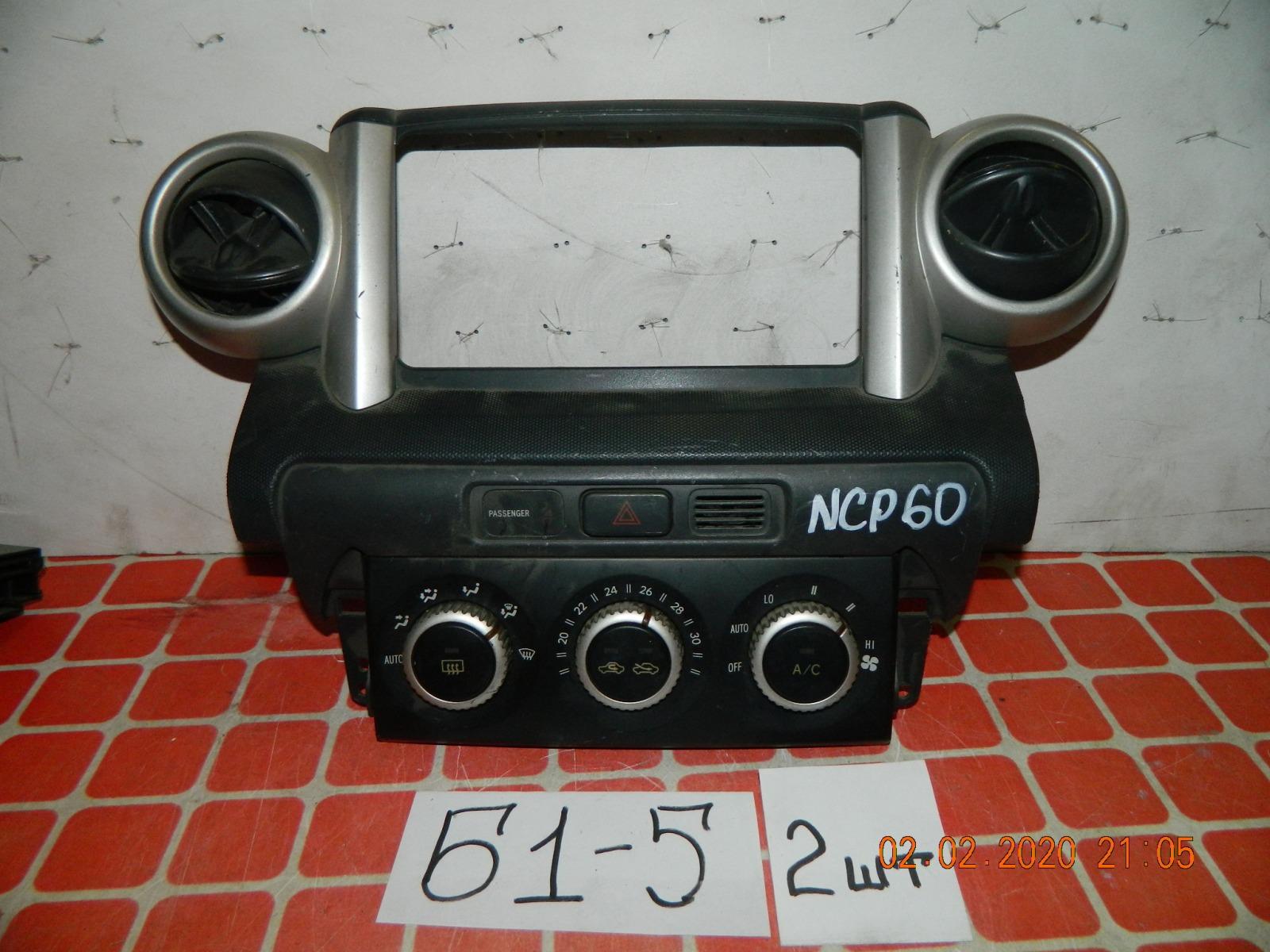 Блок климат-контроля Toyota Ist NCP60 (б/у)