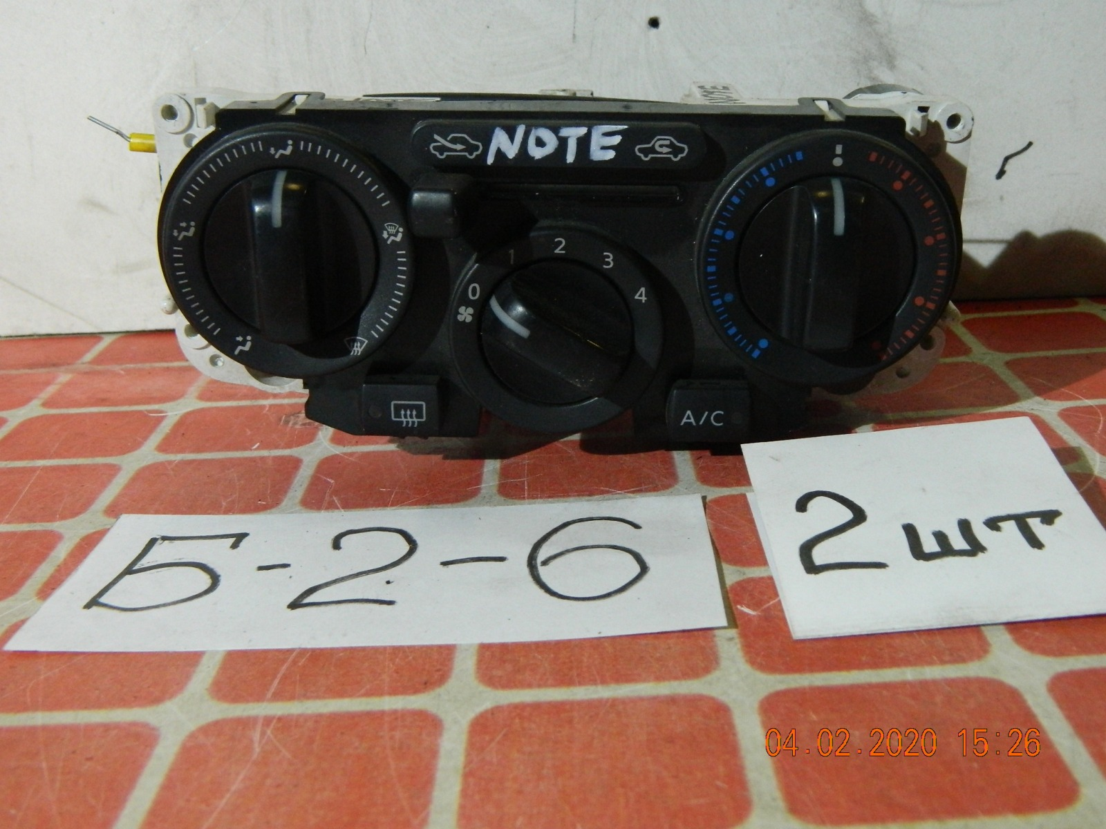 Блок климат-контроля Nissan Note (б/у)