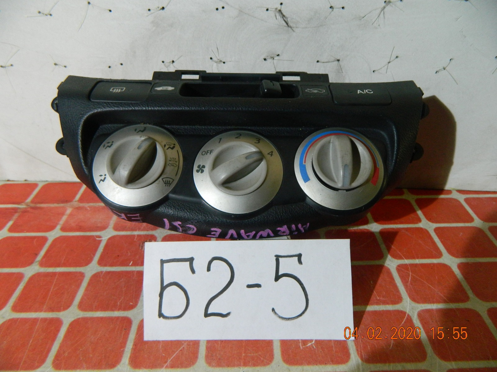 Блок климат-контроля Honda Airwave GJ2 (б/у)