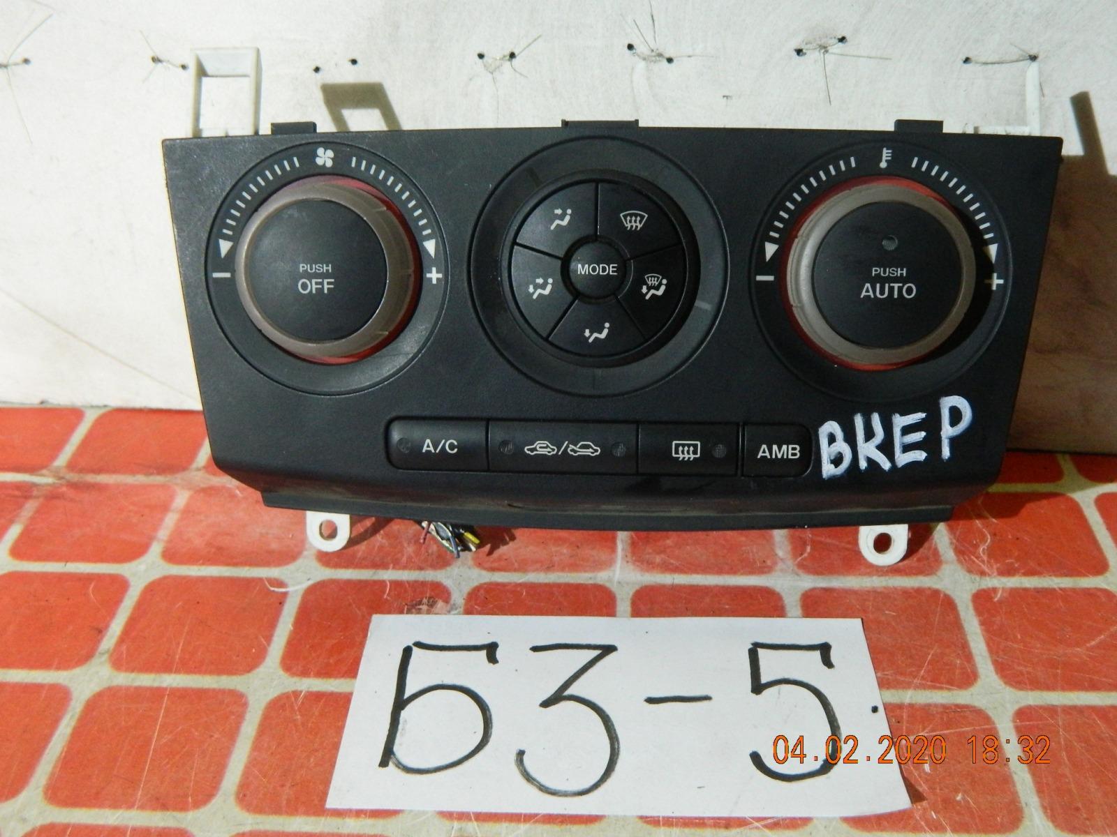 Блок климат-контроля Mazda Axela BKEP (б/у)