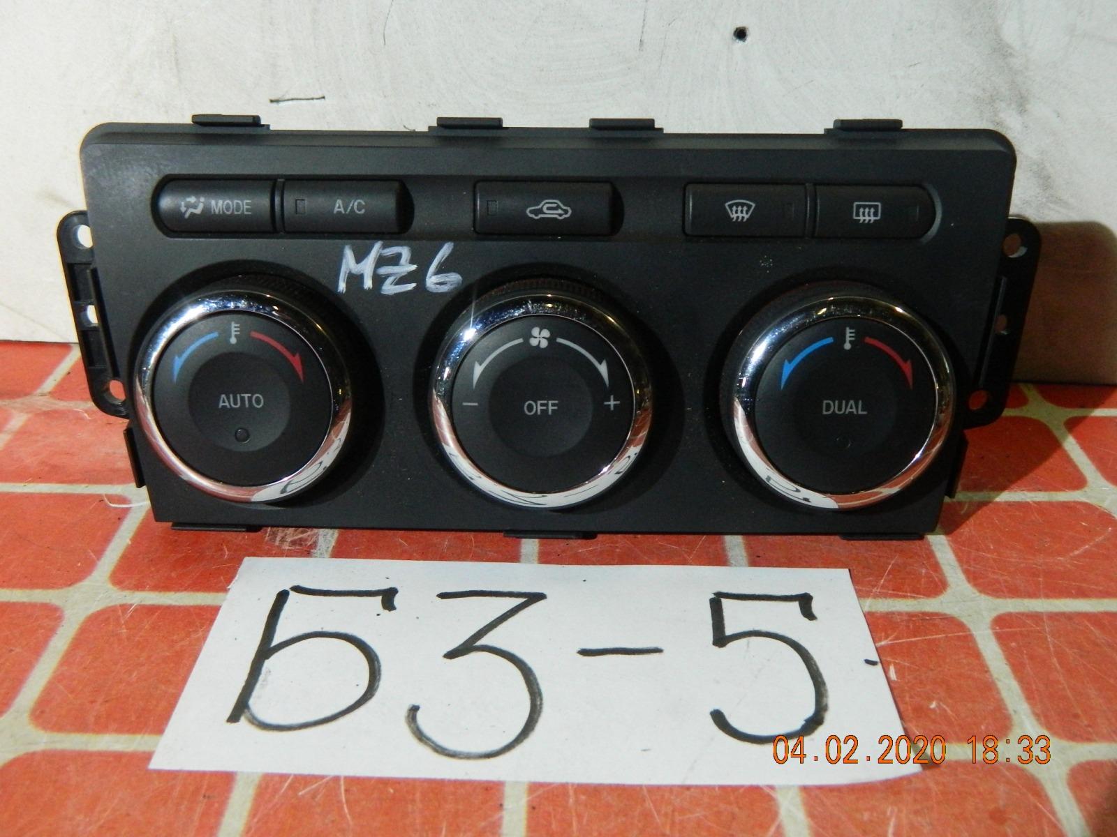 Блок климат-контроля Mazda 6 (б/у)