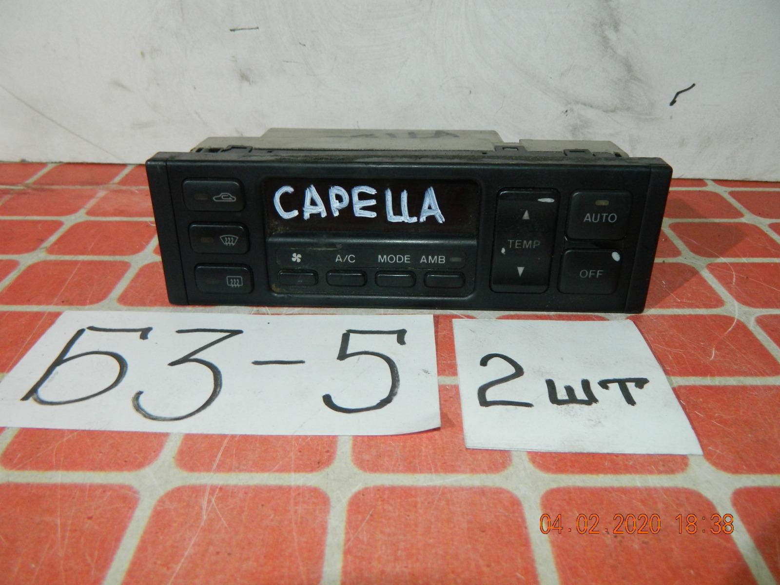 Блок климат-контроля Mazda Capella (б/у)