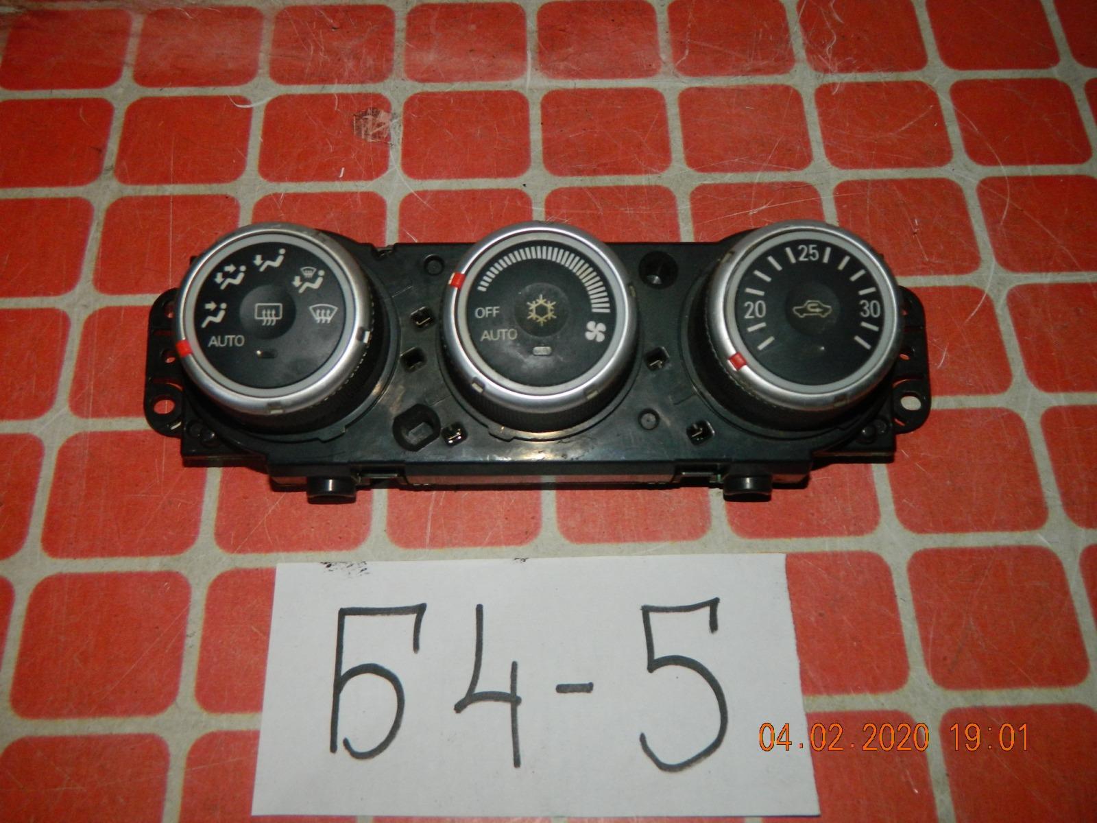 Блок климат-контроля Mitsubishi CW5W (б/у)