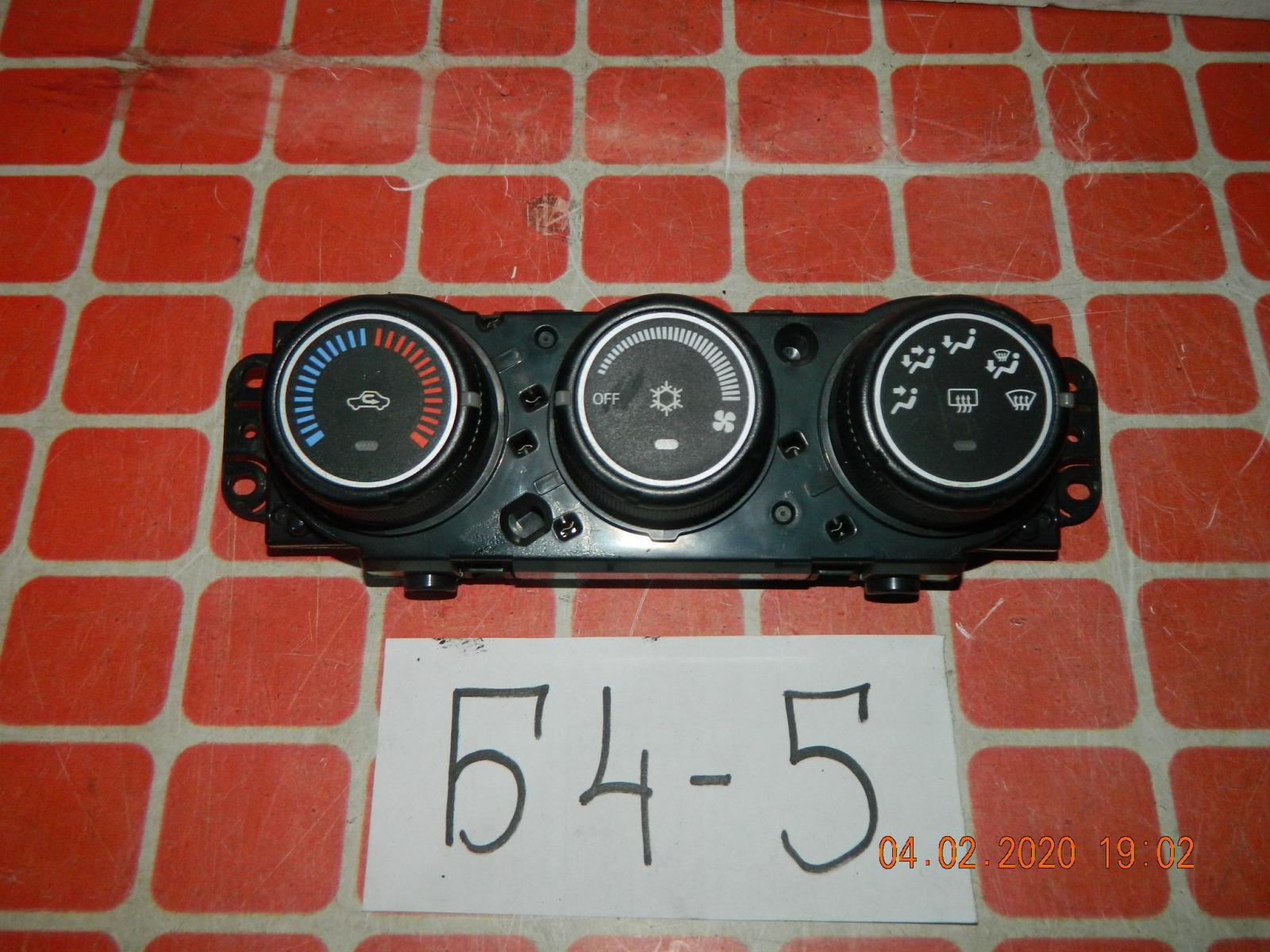Блок климат-контроля Mitsubishi Lancer 2007 (б/у)
