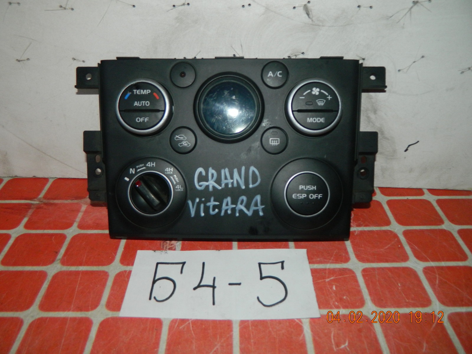 Блок климат-контроля Suzuki Grand Vitara (б/у)