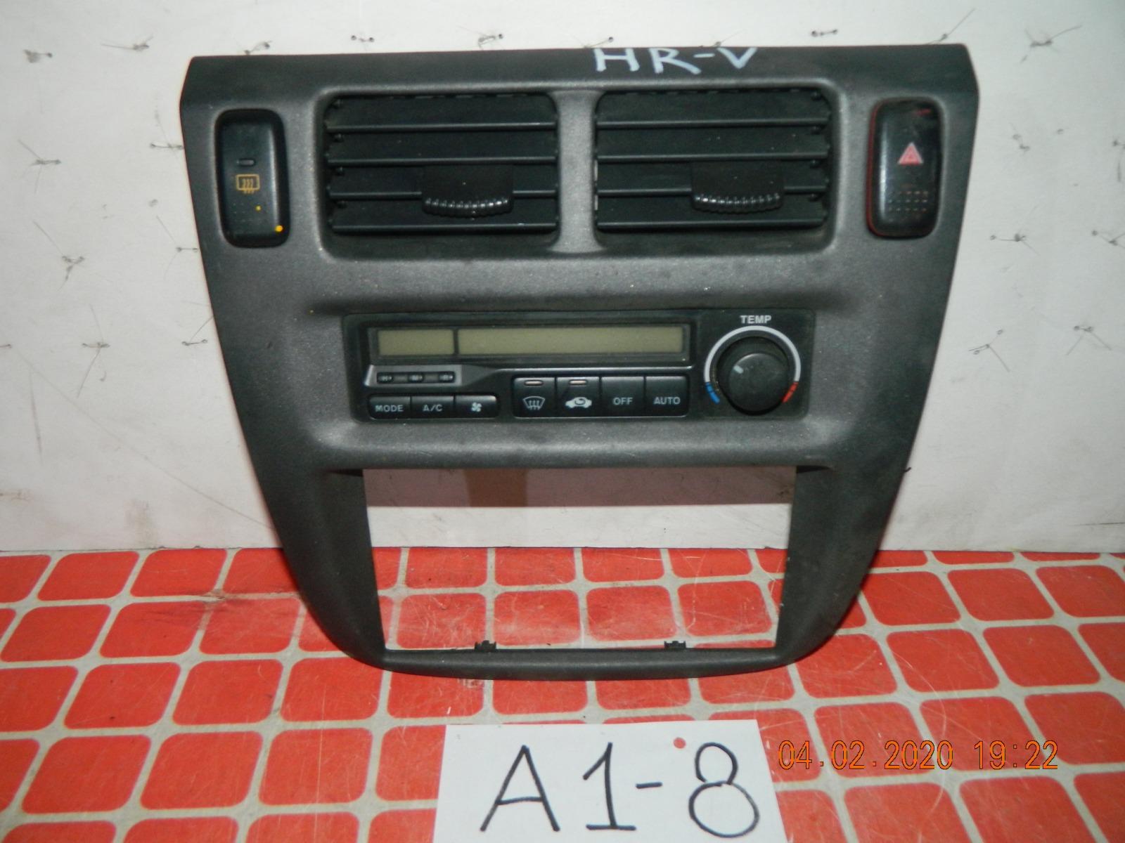 Блок климат-контроля Honda Hr-V (б/у)
