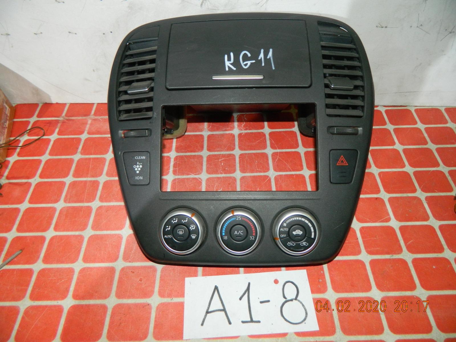 Блок климат-контроля Nissan Bluebird KG11 (б/у)