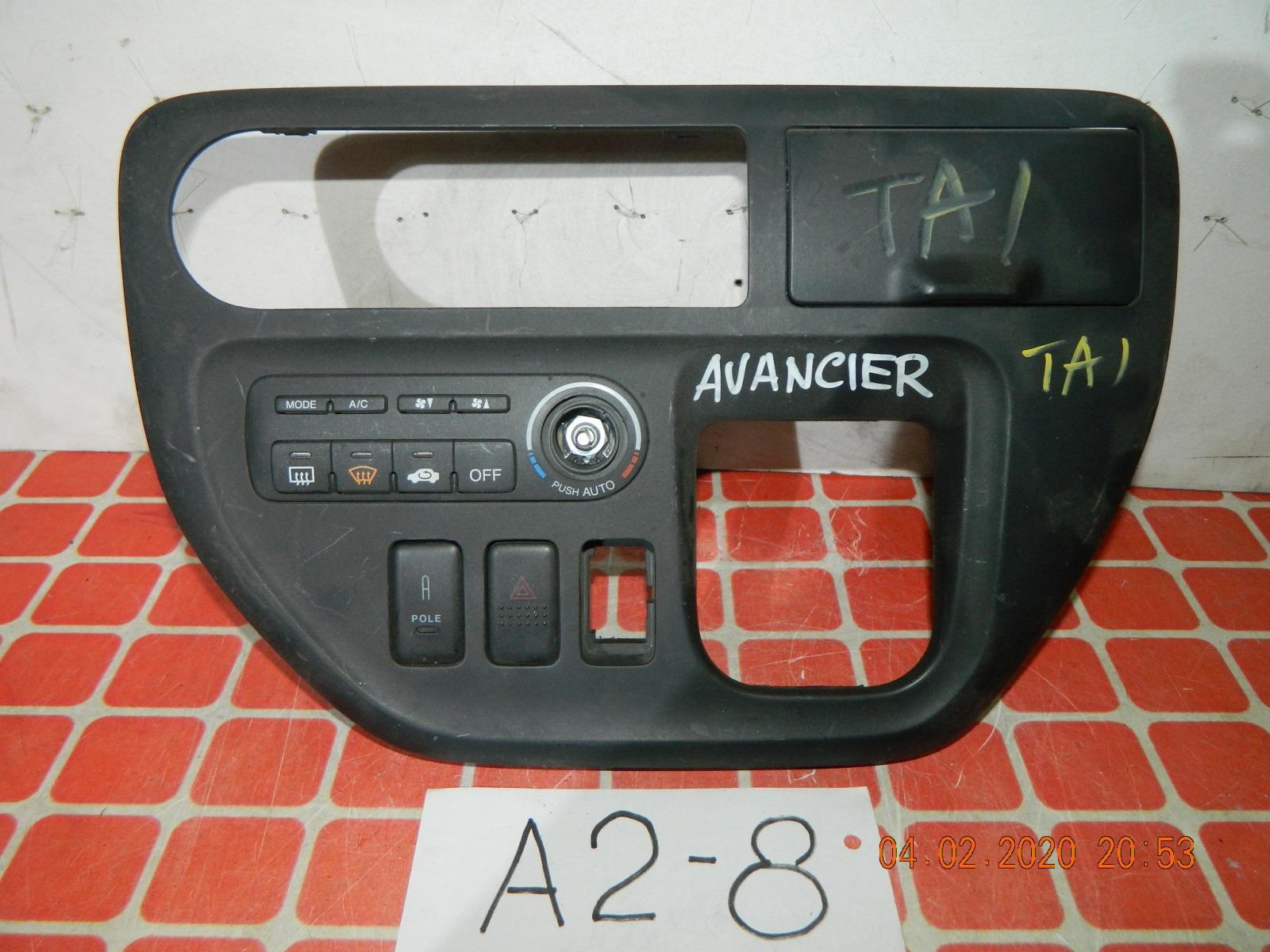 Блок климат-контроля Honda Avancier TA1 (б/у)