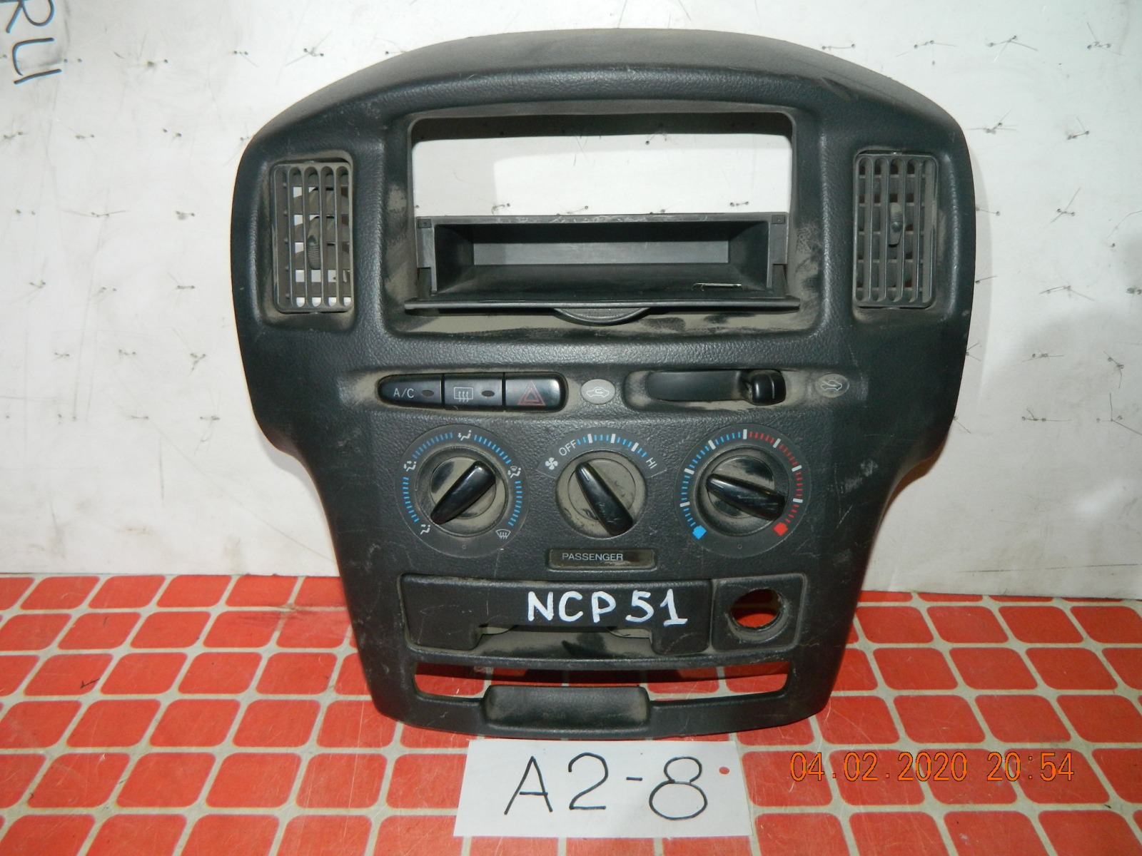Блок климат-контроля Toyota Probox NCP51 (б/у)