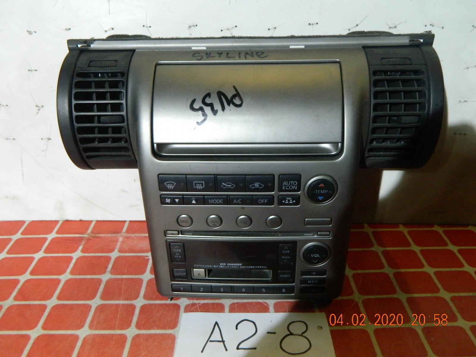 Блок климат-контроля Nissan Skyline PV35 (б/у)