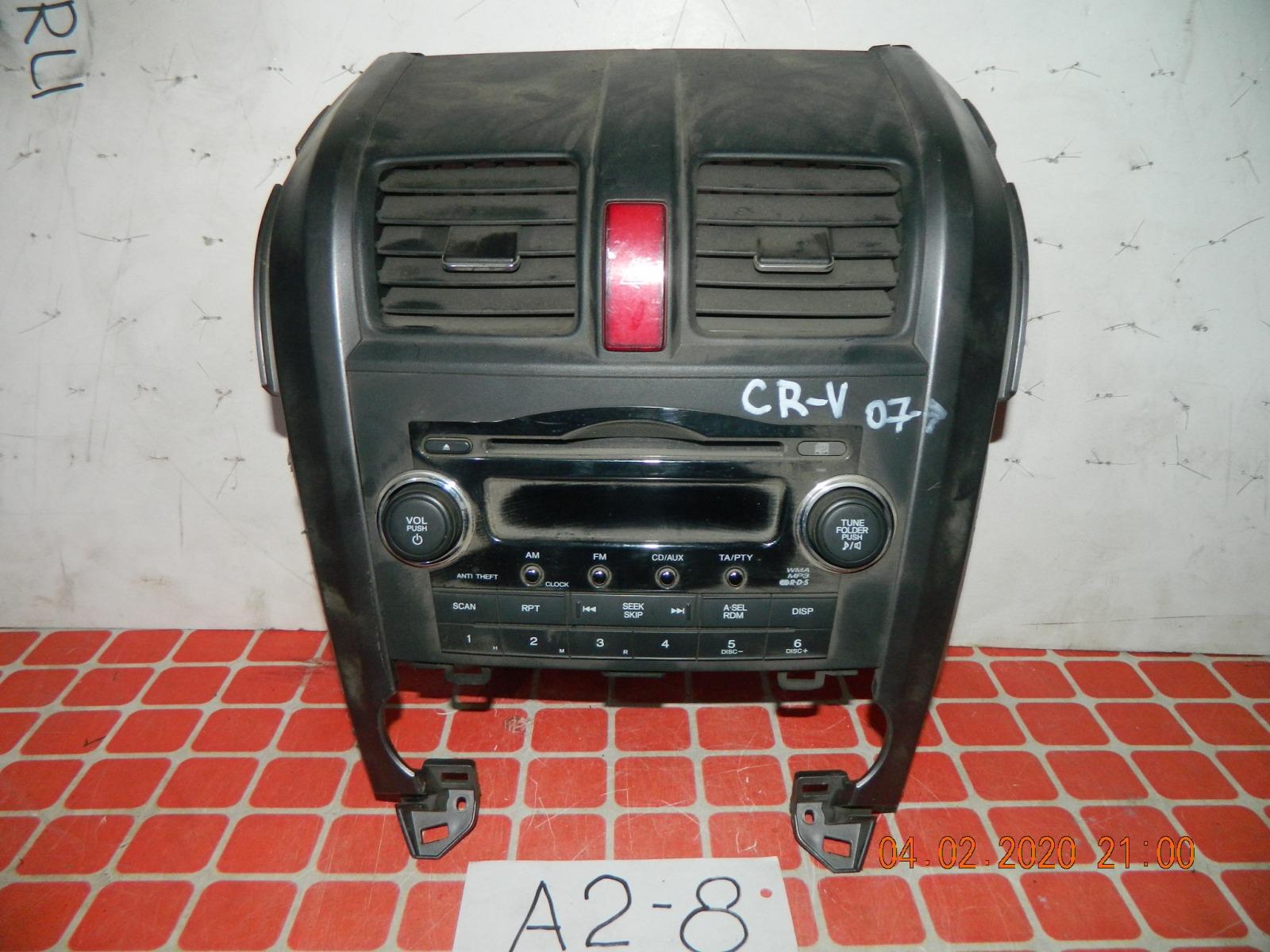 Консоль магнитофона Honda Cr-V 2007 (б/у)