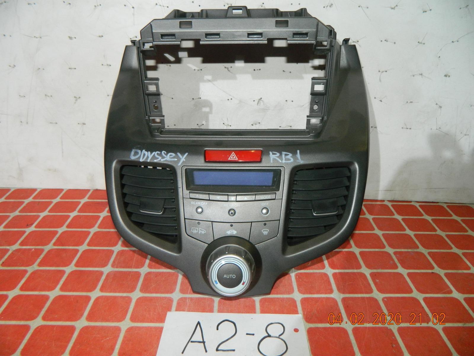 Блок климат-контроля Honda Odyssey RB1 (б/у)