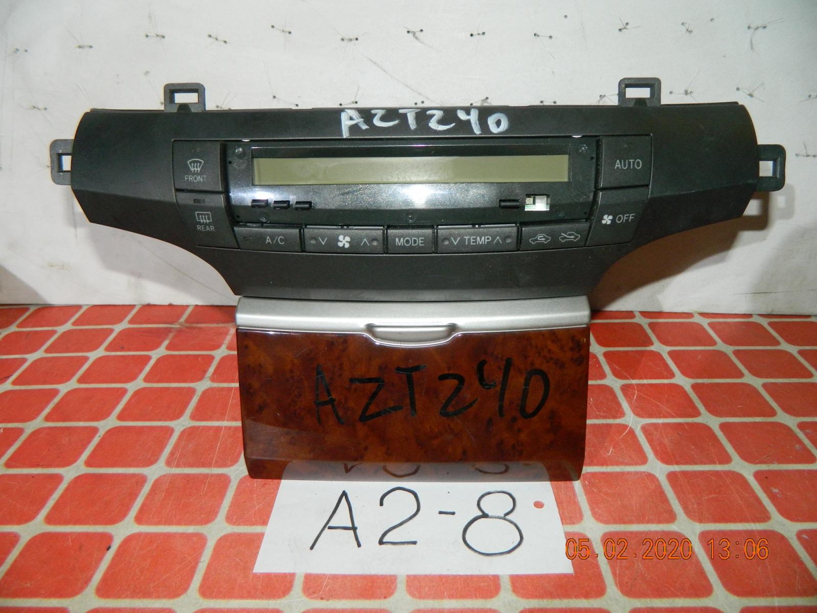 Блок климат-контроля Toyota Premio AZT240 (б/у)