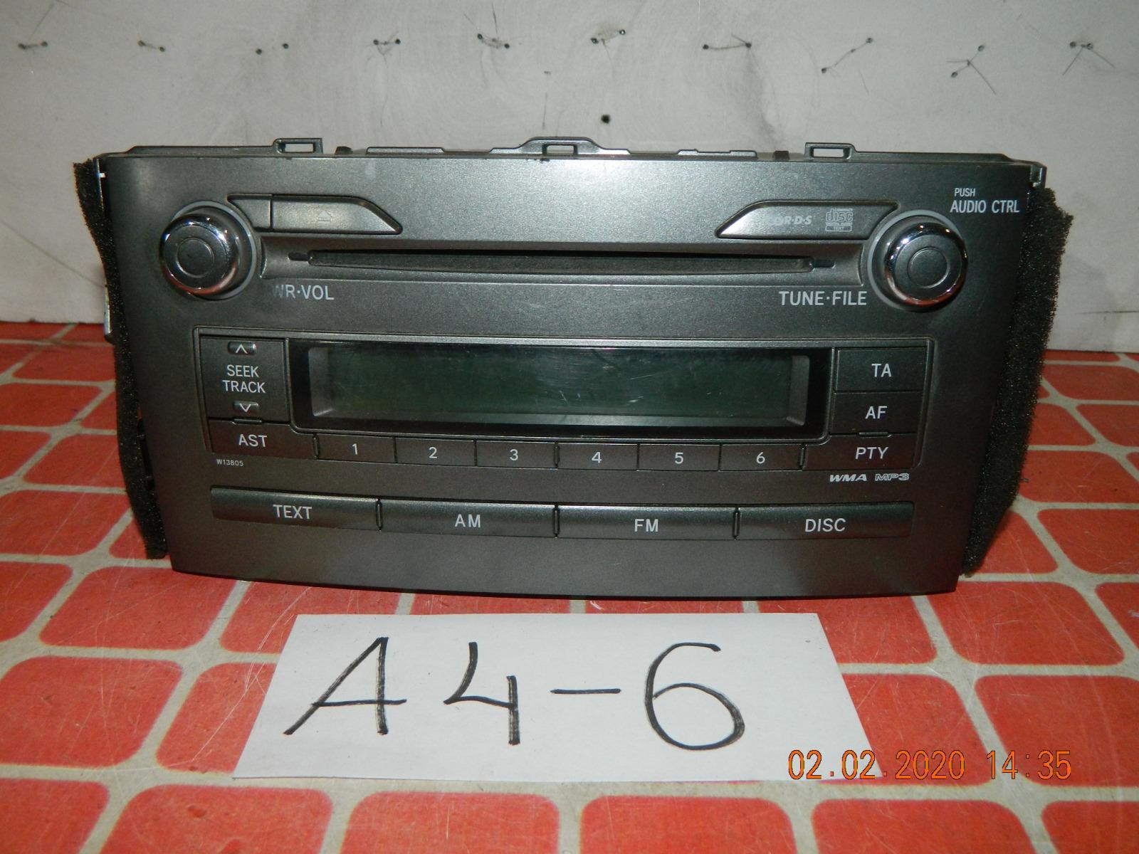 Штатная магнитола Toyota Auris E15 (б/у)