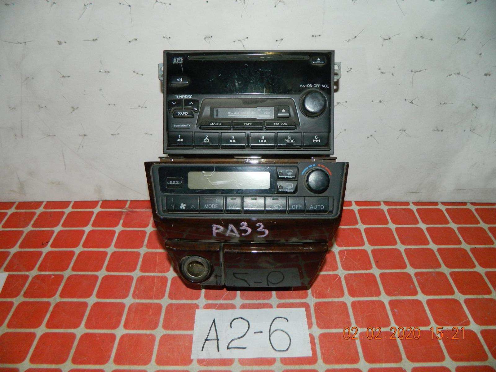 Штатная магнитола Nissan Cefiro PA33 (б/у)