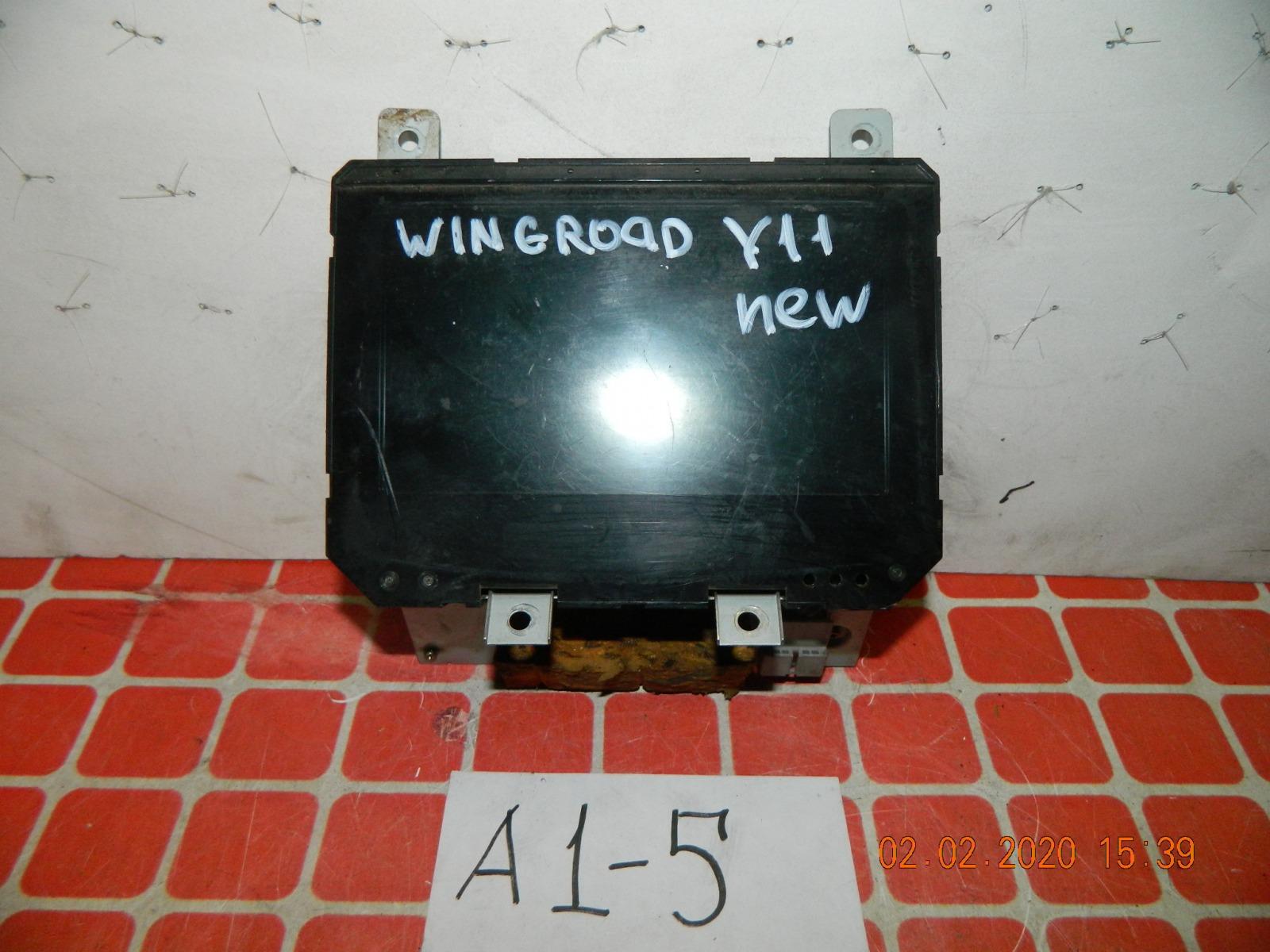 Монитор Nissan Wingroad (б/у)